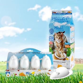 Muuske, Katzenmilch-Snack, Landguth Heimtiernahrung